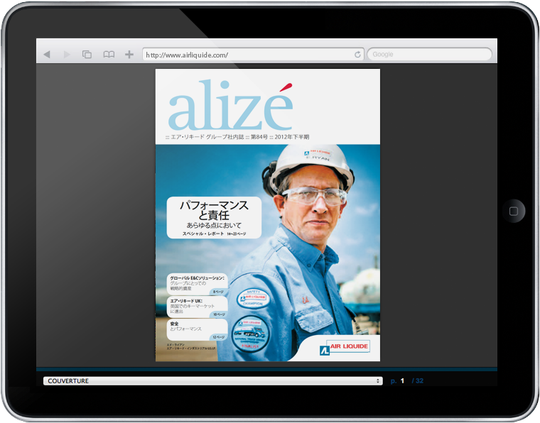 Magazine Alize, version interactif